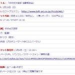 【アニメ】 #ゆゆ式 スタッフトークイベント開催決定   #yuyushiki