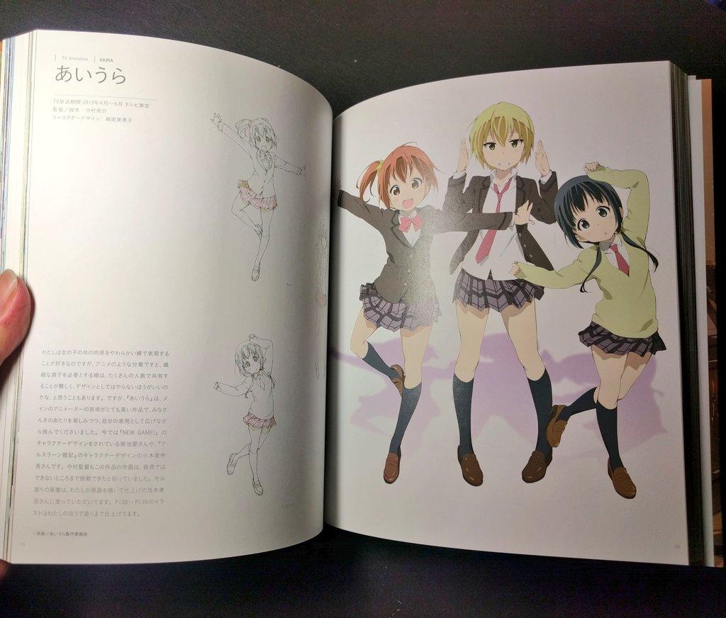 『細居美恵子アートワークス』#あいうら『あいうら』は女の子らしい、ふっくらした柔らかそうなキャラデザが大好きです!丸い頭