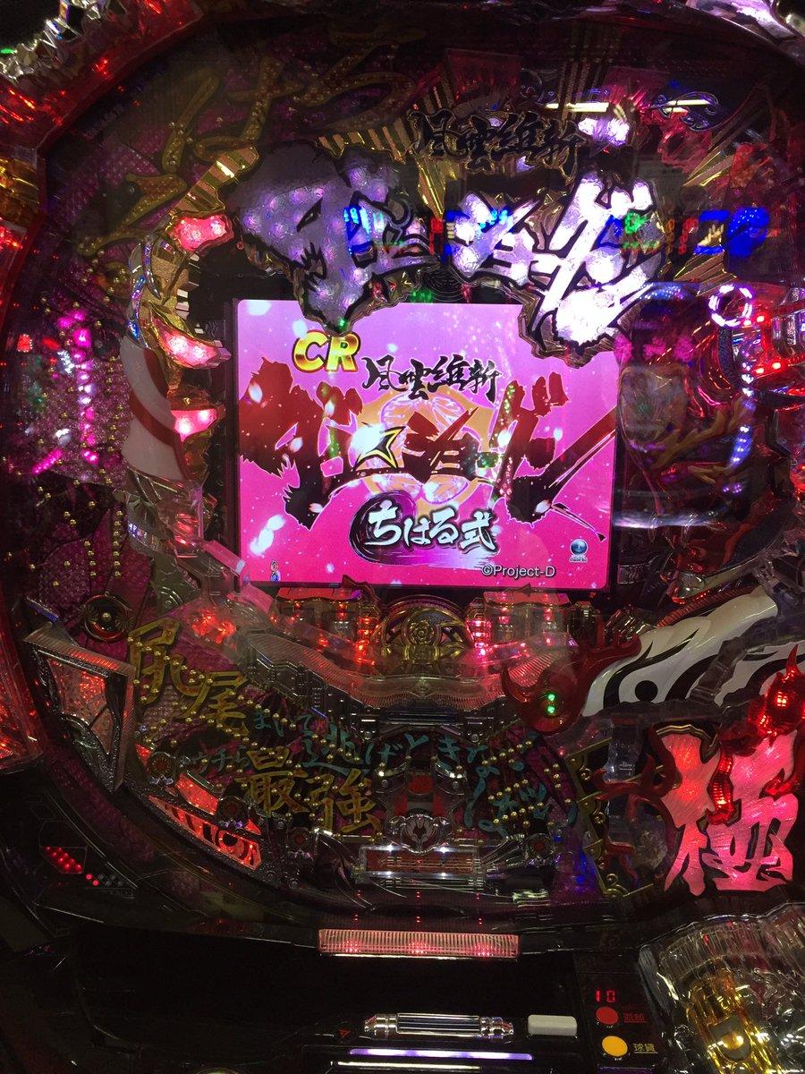 神田ジャンボ様の遊パチに風雲維新ダイショーグンが仲間入りしてたー!深夜アニメでちょこっと観てから気になってたんだー⁽⁽