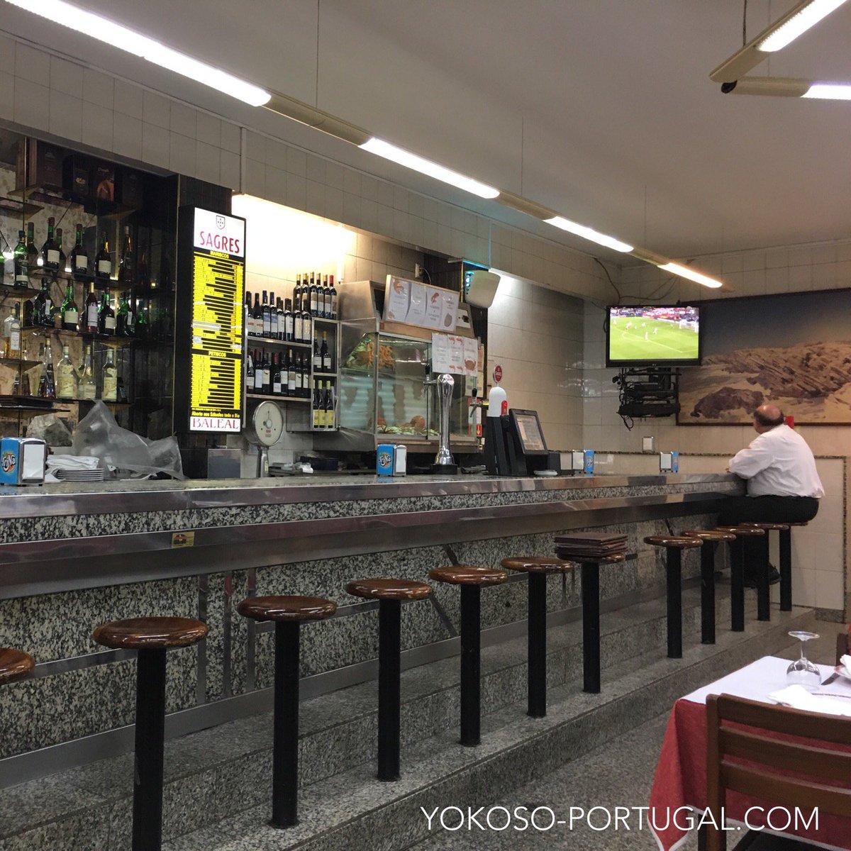 test ツイッターメディア - リスボンのバイシャ地区、昔ながらの雰囲気があるシーフードレストラン。カウンター席もあるので、お一人様でも軽く一杯でも気軽に入れます。 (@ Cervejaria Baleal) https://t.co/IKPT4IOEP4 https://t.co/iGGzAbq0Ib