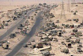 القوات العراقيه