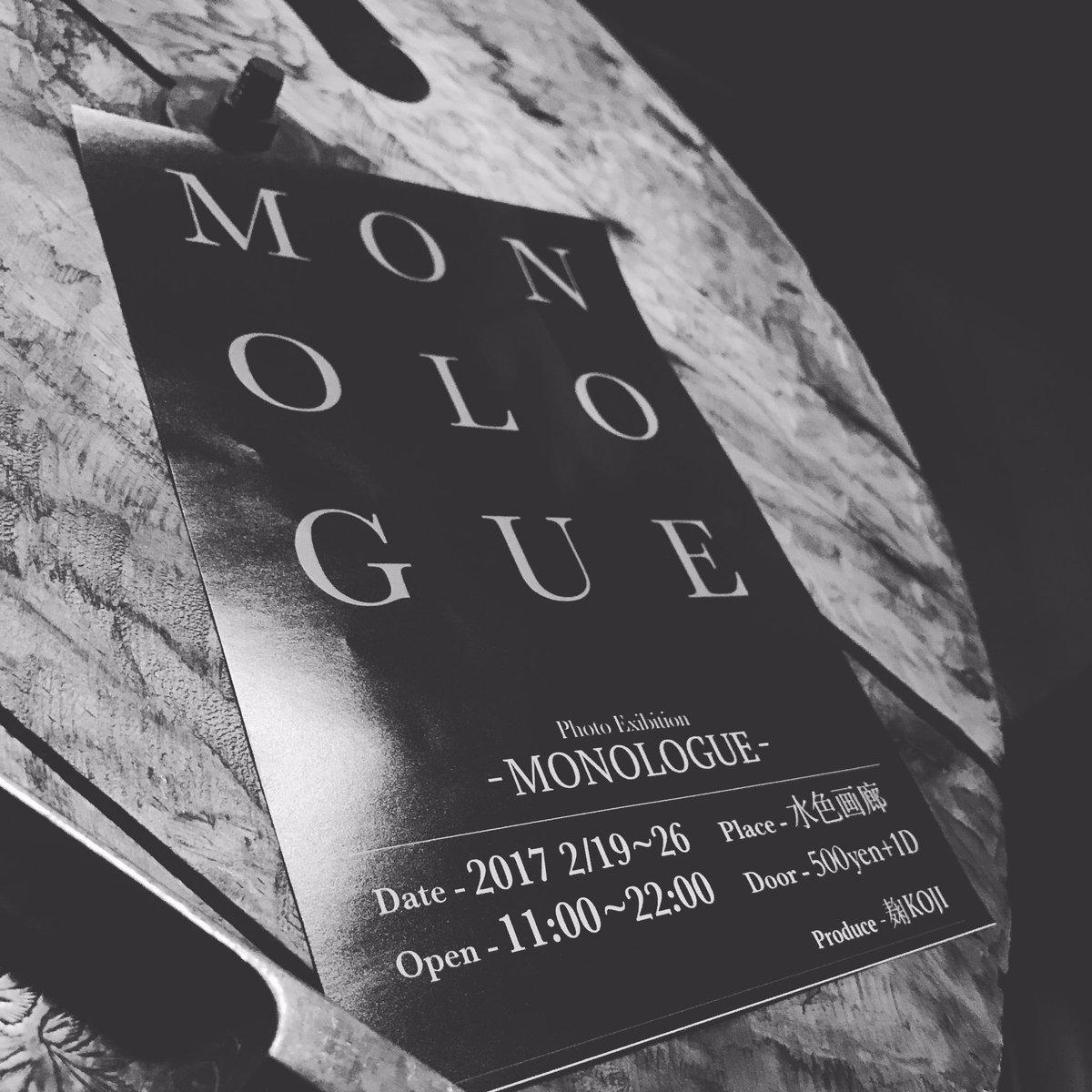 水色画廊でKOJIさんの写真展MONOLOGUEを体感☆語り出すモノクロの写真たち。1人の男が静かに、そして確かな陰影で