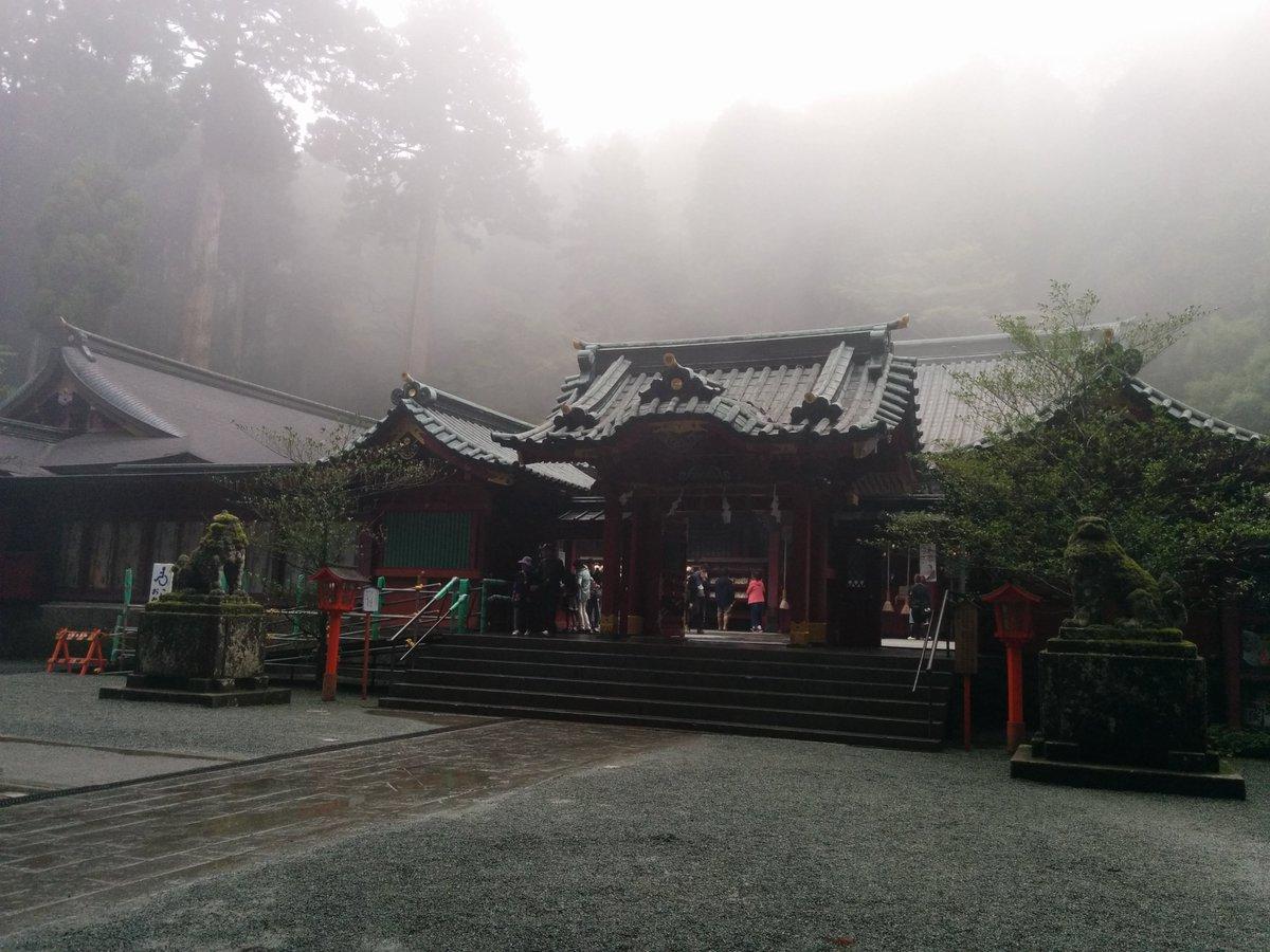 箱根神社(ハコネちゃん聖地巡礼)