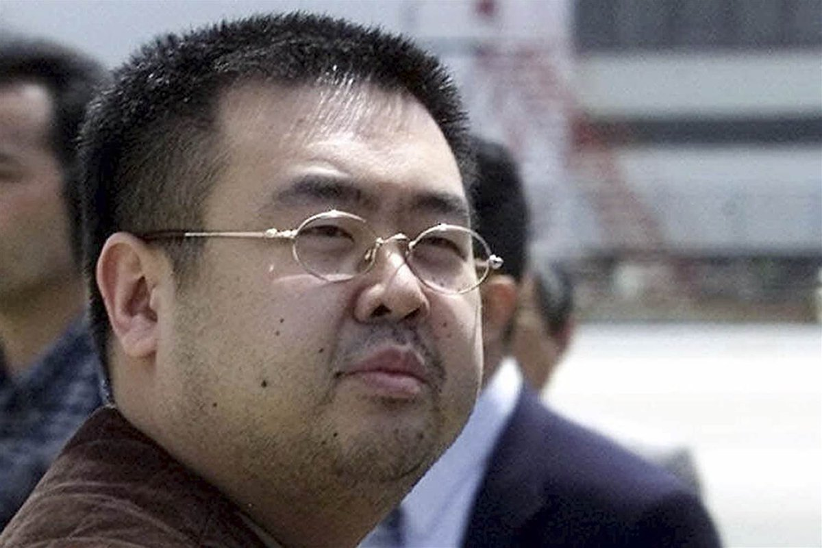 Police believe Kim Jong Un's half-brother was assassinated using a nerve agent called VX.  @janisfrayer reports now.