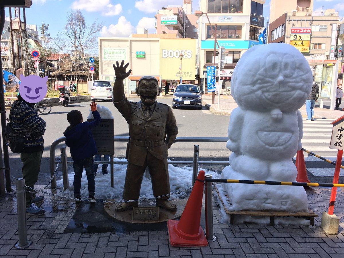 亀有駅前の両さんの像の隣に雪で出来たドラえもんが!!学校からの贈り物らしい🎁こういうのって良いよね(*´ω`*)