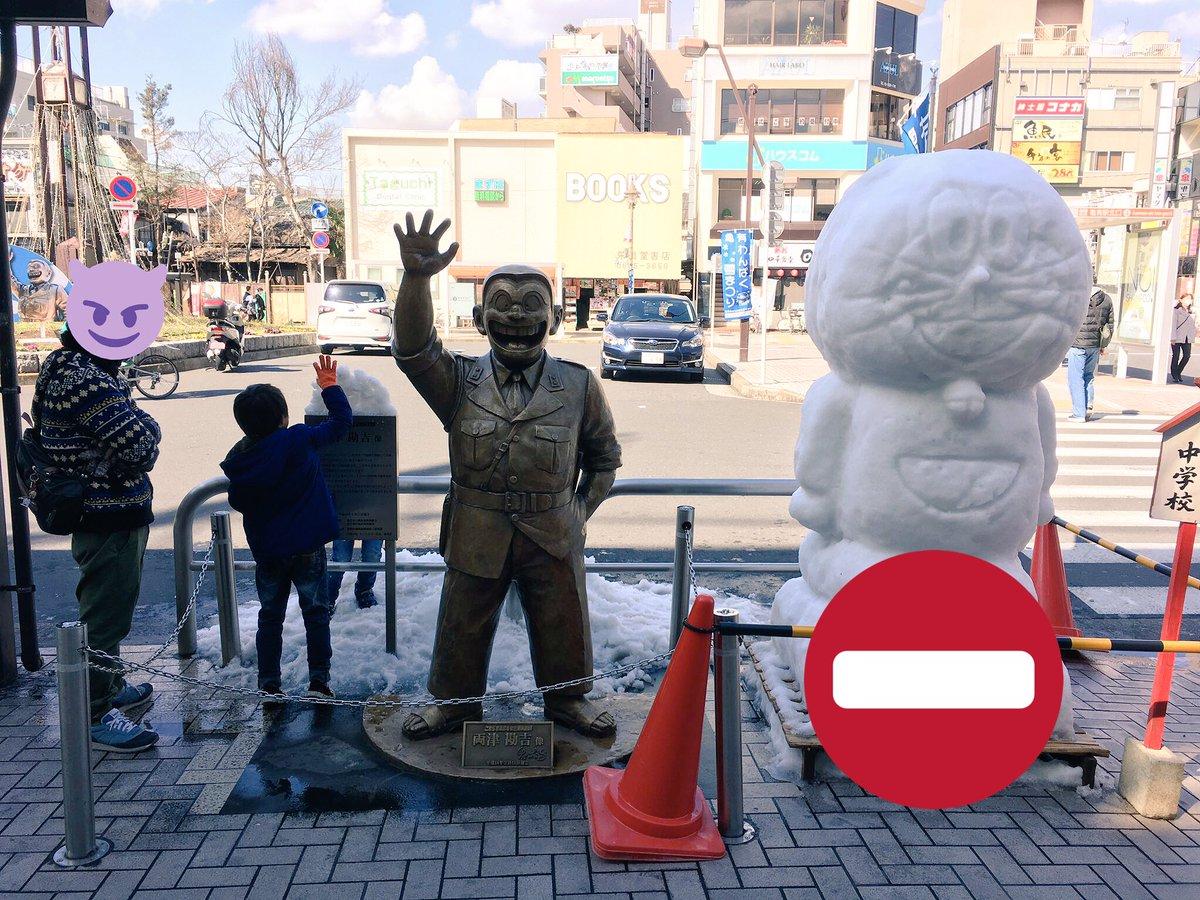 亀有駅前にある両さんの像その隣に雪で作られたドラえもんこれは学校からの贈り物で、亀有を盛り上げようと皆んなが一生懸命作っ