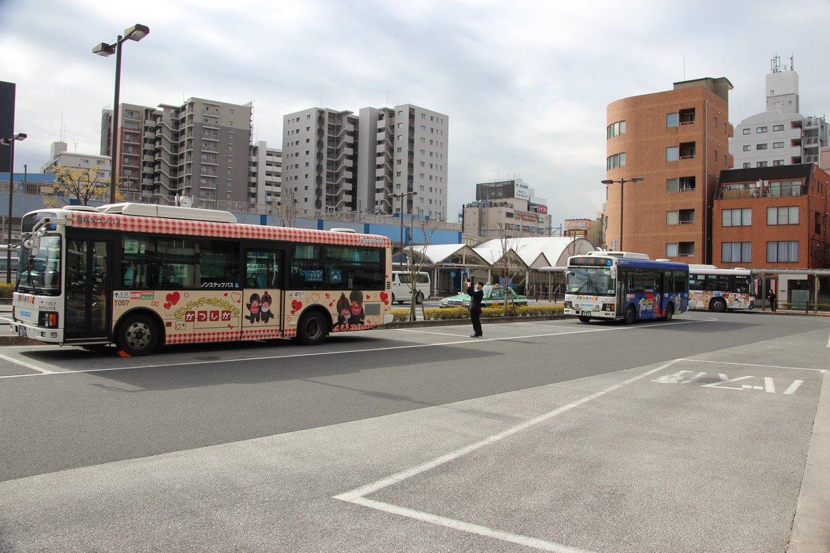 新小岩駅にて奇跡の共演!左から本日運行開始のモンチッチ公園経由のモンチッチバス、四つ木・立石経由のキャプテン翼バス、亀有