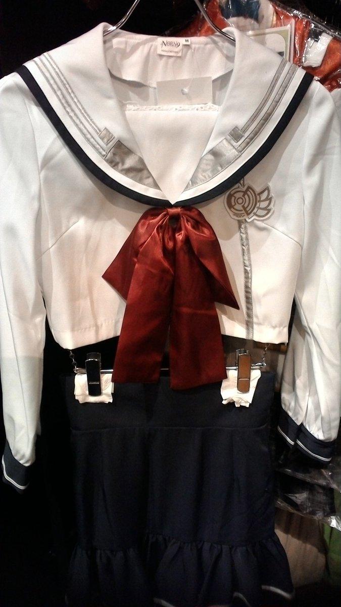 NORN9より、女子制服が入荷致しました(๑•̀ㅁ•́๑)✧ACOS製です💓💓#kbooks #ノルンノネット