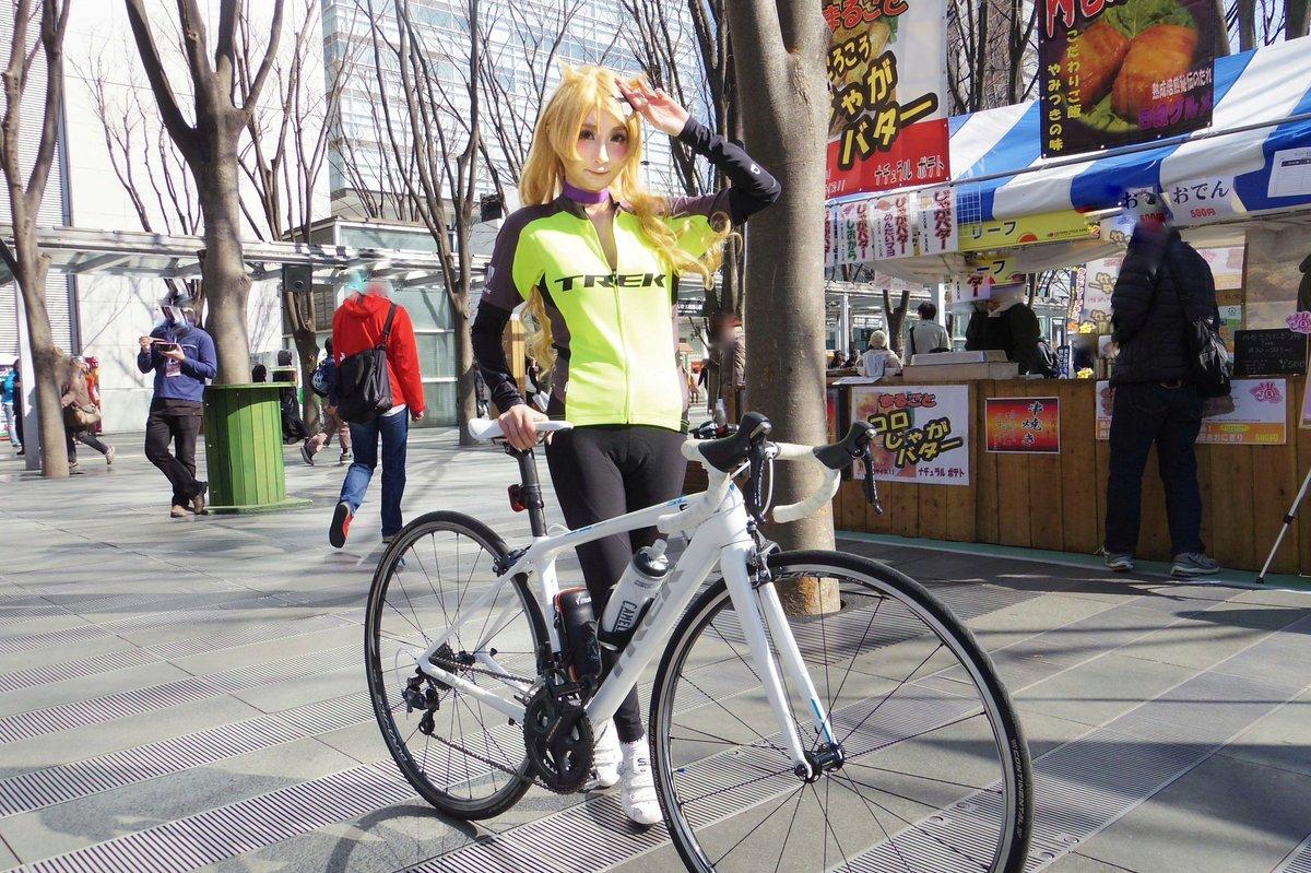 本日は撮影させていただきありがとうございました(๑˃́ꇴ˂̀๑)自転車の話できて楽しかったです٩( 'ω' )و カモミ