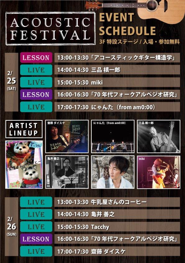大丈夫!!!明日は楽しみが待ってる!!!それに3月...間に合うかわからないけど。゚( ゚இωஇ゚)゚。ライブが待ってる
