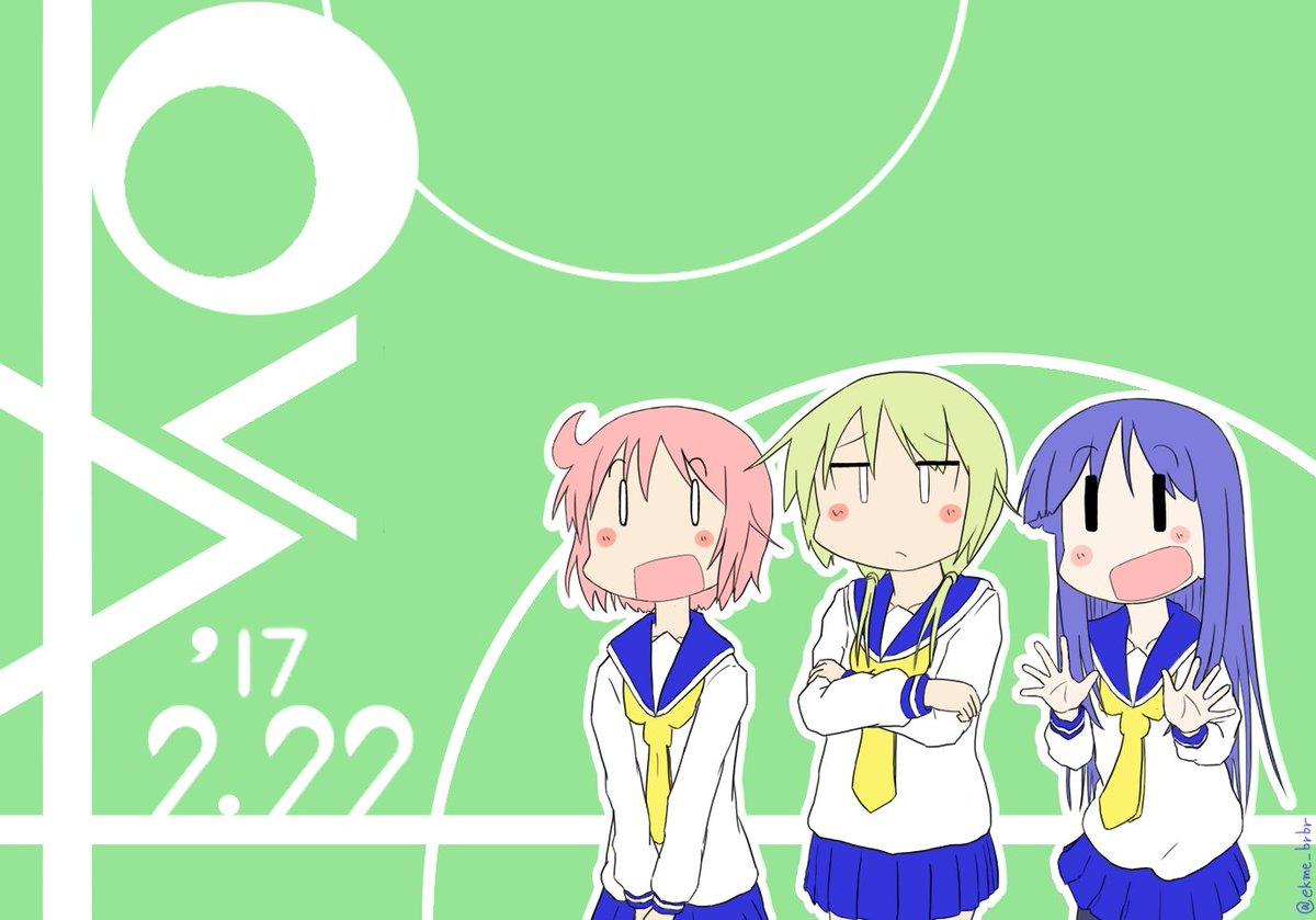 ありがとうゆゆ式OVA!!!たのしい!!かわいい!!!ふぁー!!!あ、死のう!