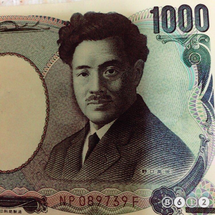 今日じゅんむぃから1000円もらった💞💸 んで、明日はハヤテのばぁとじゃがいも掘る予定😜晴れるかな?😭💭