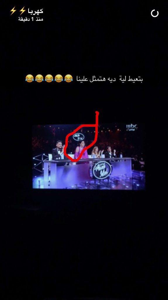#ArabIdol: Arab Idol