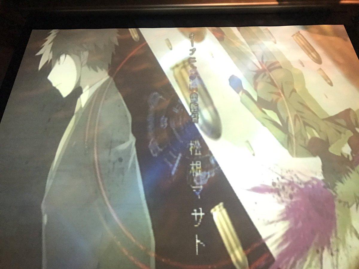 クズの本懐もコンレボもWIXOSSも青エクもダンガンロンパ2曲流れたし満足で死にました😂🙌🏻💕✨✨#ゲボナイ  #geb