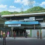 金沢八景といえば「少女たちは荒野を目指す」。現在は駅前が工事中で、あにめと同じ構図を見ることはできない…。そして今日、駅