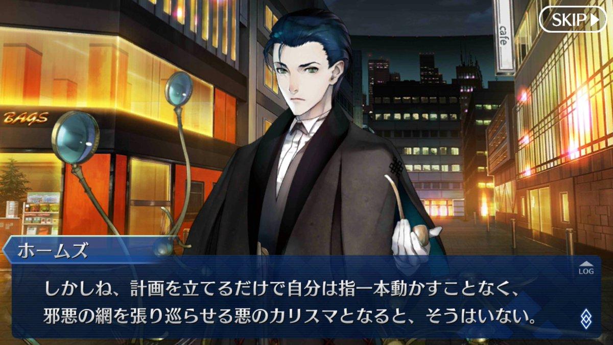 金田一少年の事件簿の高遠遙一ってやつだろそれなら知ってるなるほどあいつが善で出てきたら胡散臭すぎて殴るわ #FGO