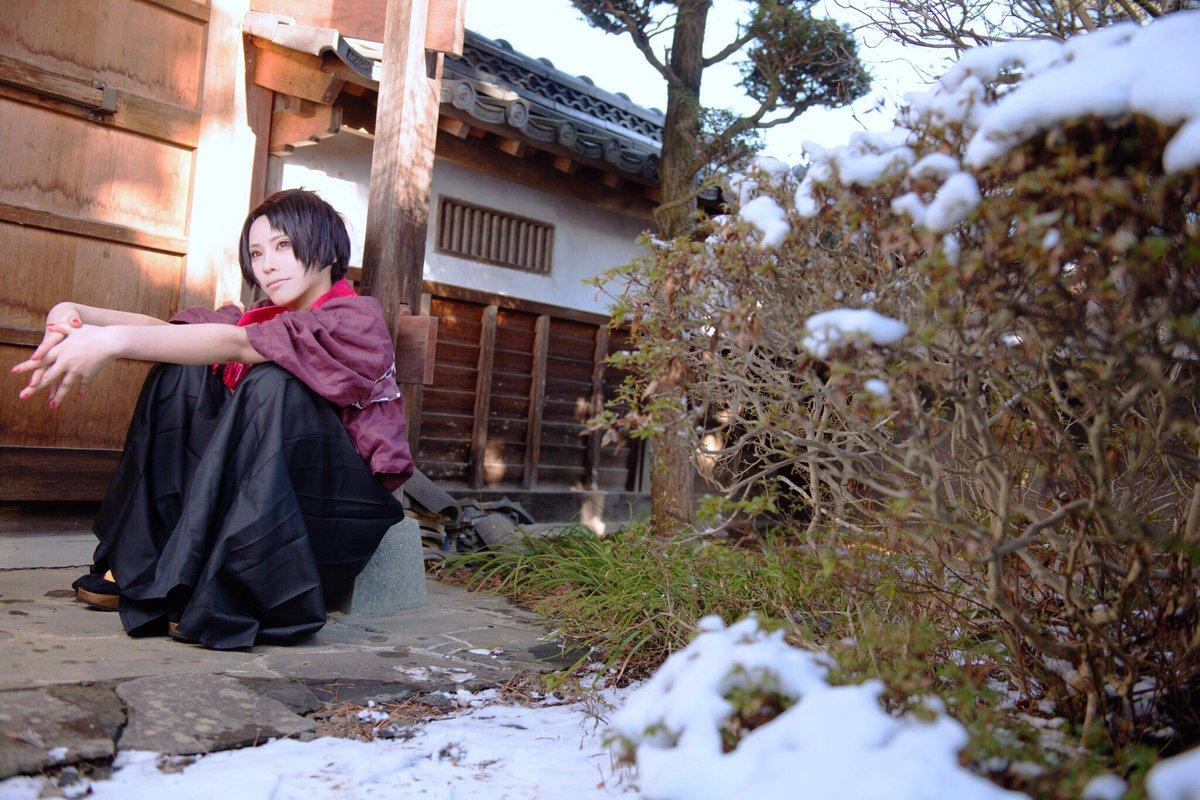 【刀剣乱舞】加州清光「おはよう主今日も寒いから、風邪ひかないでね?」雪も積もっていたので、古民家でロケ撮影しました🌸本丸