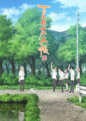 『夏目友人帳 陸』4月放送開始! OP&EDテーマ情報発表 #moview #natsume #夏目友人帳 4月からテレ