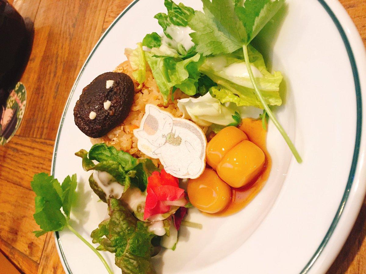 タワレコ×夏目友人帳コラボカフェに行って来ました^ ^これは炊き込みご飯です!お腹に優しい😍そしてかわいい😍あとはスタバ