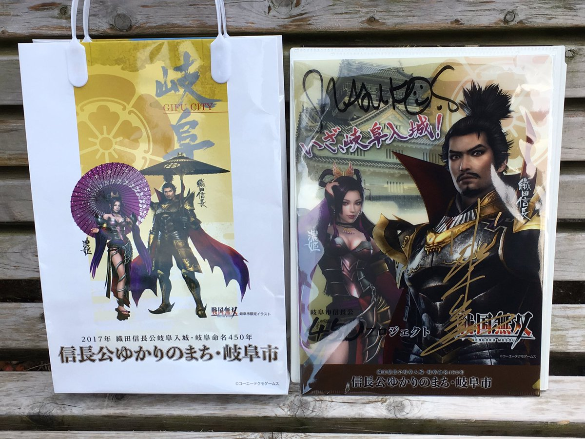 岐阜市の戦国無双トークショーでサイン入りクリアファイルの抽選に当たりました!ありがとうございます!