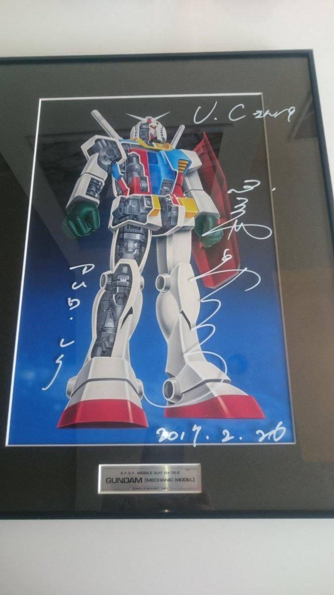 【古谷徹さん情報】本日アニメイト静岡店に古谷徹さんがいらしてます!U.C用に限定100台のガンダムさんにサインいただきま