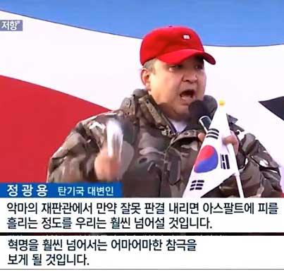 http://pbs.twimg.com/media/C5l1gOrWYAIfNCc.jpg