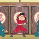 今のオープニングに出てくる忍者のサザエさんなかなか激しい戦闘してる