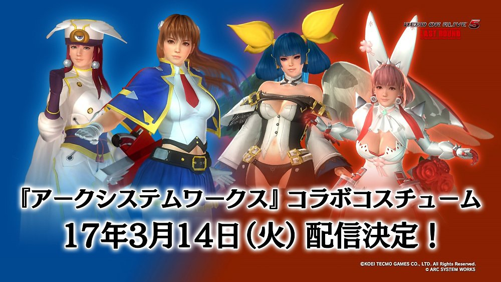 #DOA5LR x Arc System Works Costumes releasing on March 14.「ア