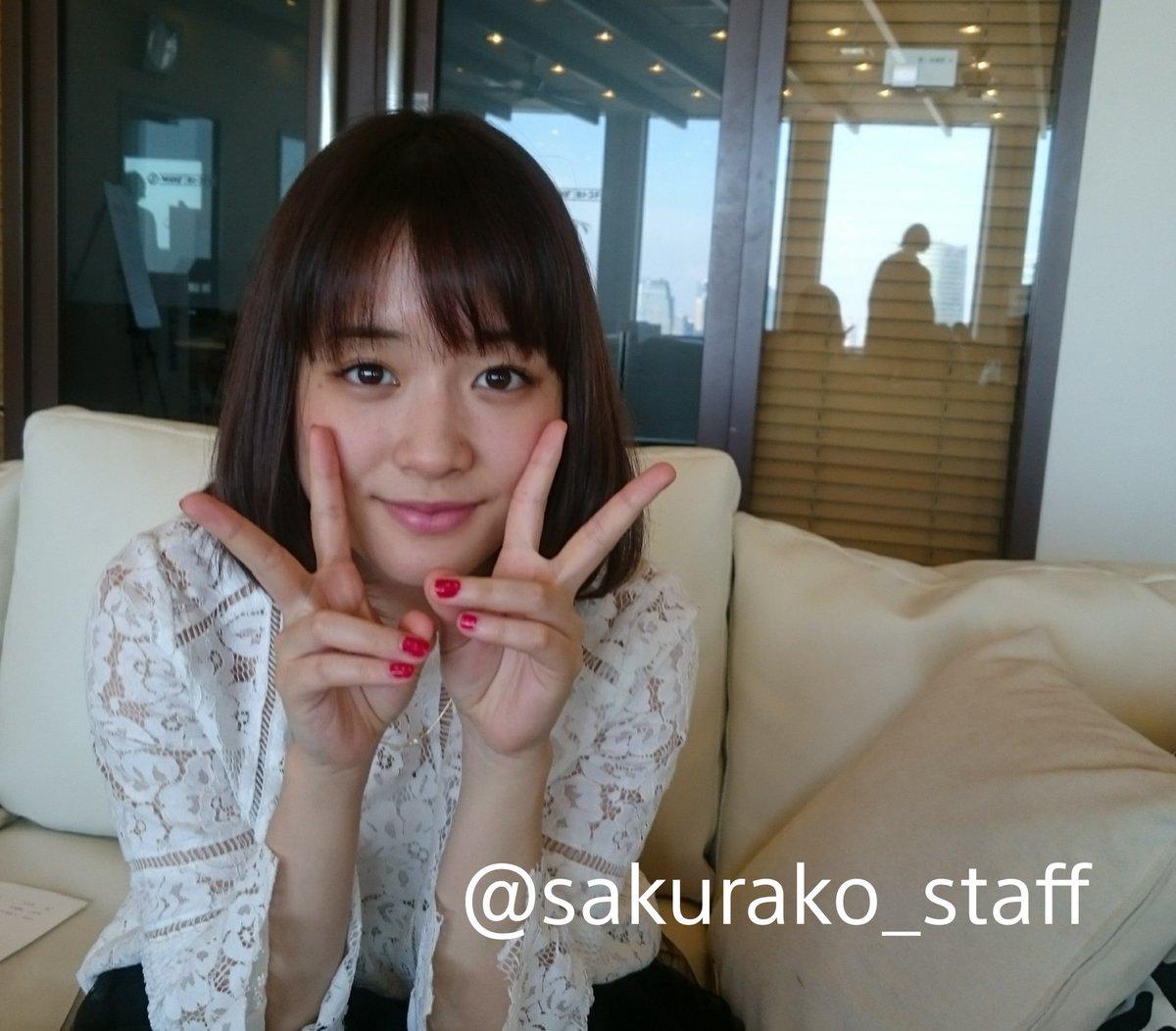 大原の櫻子さんも今日はお疲れ様でした♪