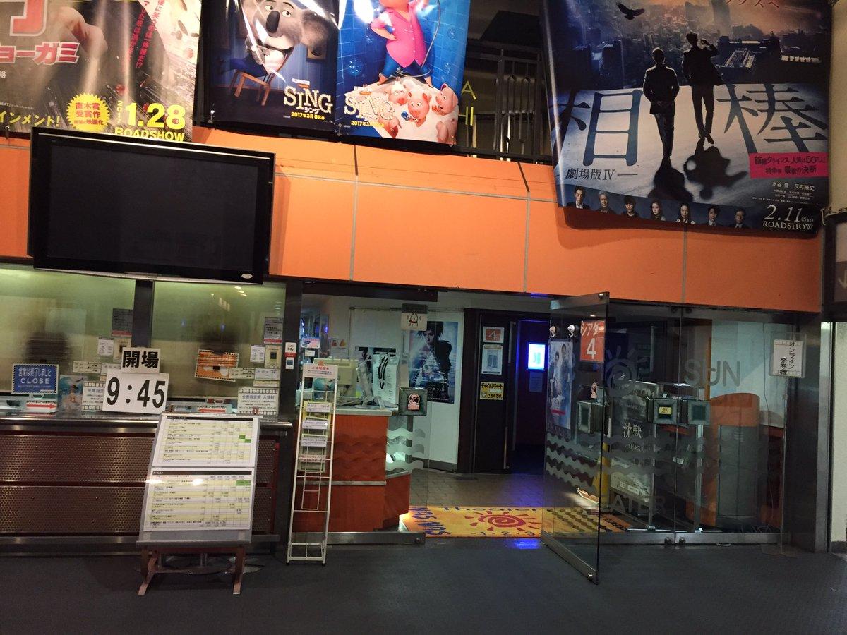 塚口サンサン劇場にてまどマギ前後編終了...なんというか...まどマギは見れば見るほど様々なことに気づき、感動度が増して