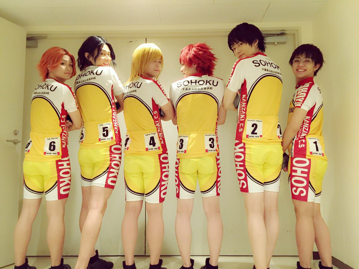舞台「弱虫ペダル」大阪公演。無事に千秋楽を終える事が出来ました。東京公演も誰一人欠ける事なくペダルを回し続けます。ご来場