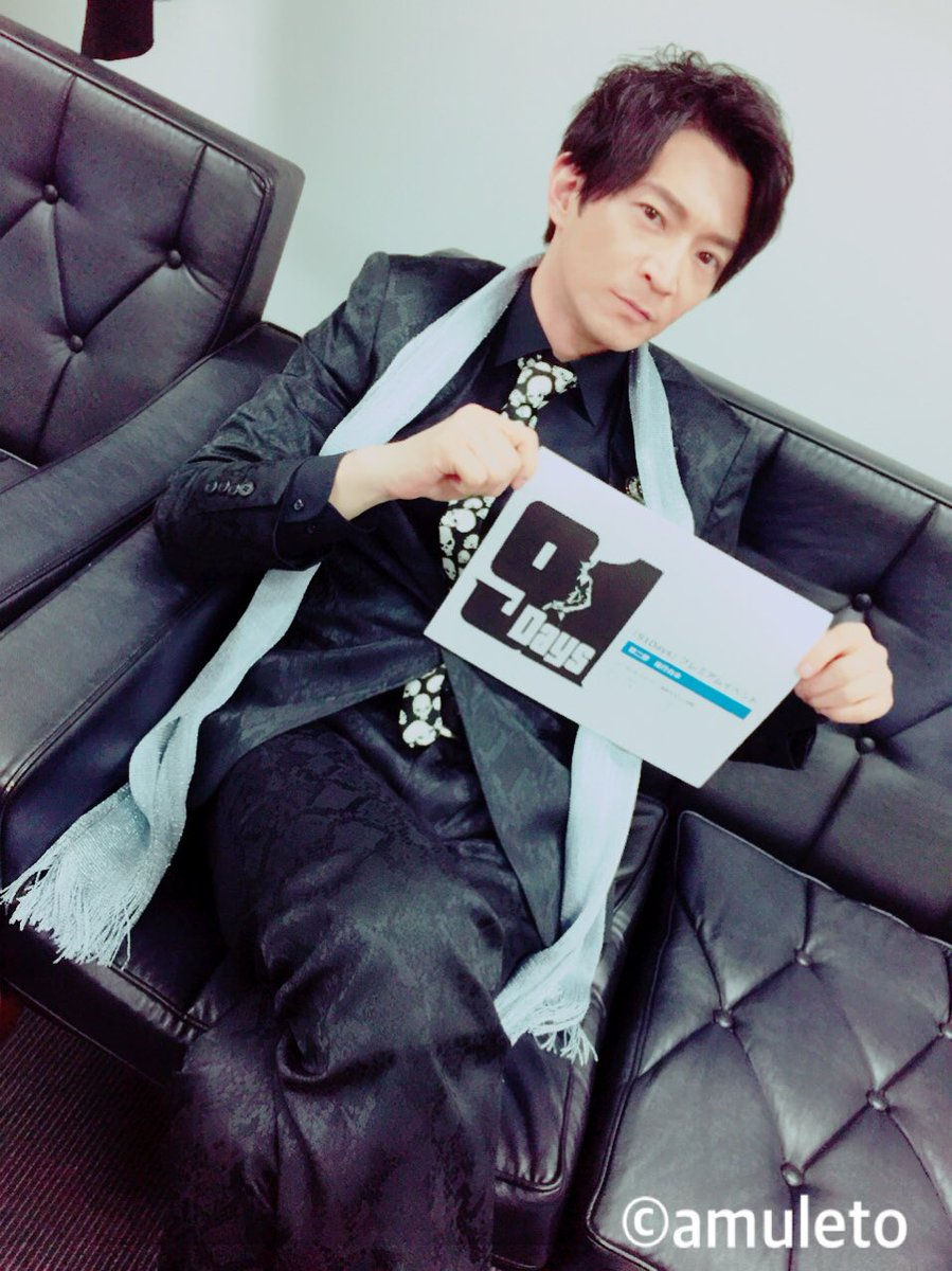 【津田健次郎】津田健次郎が出演しました「91days  プレミアムイベント」終了いたしました。たくさんのご来場誠にありが