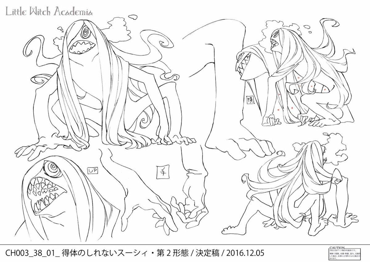 TVアニメ『リトルウィッチアカデミア』第8話「眠れる夢のスーシィ」をご覧頂きありがとうございました!先週に引き続き今週は