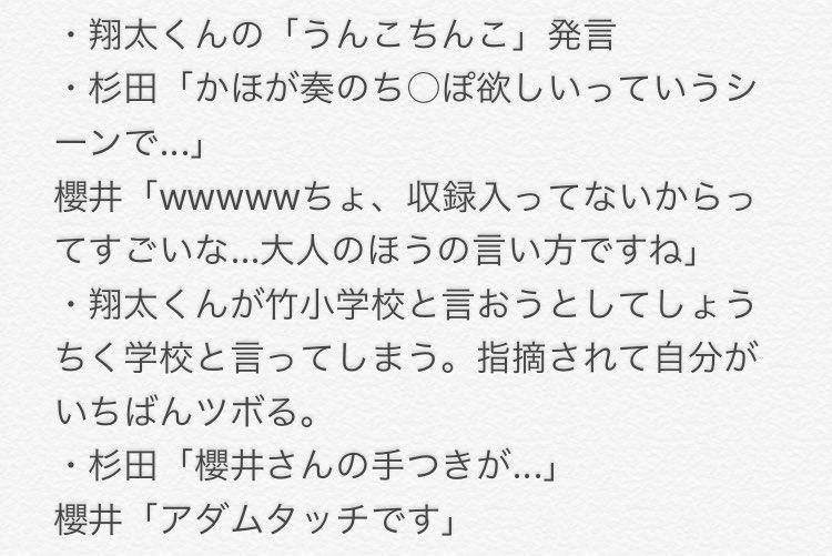 【2/26 初恋モンスター イベント】どのタイミングでの発言か記憶が定かではないけどとにかくやばい!!!!やつをまとめま