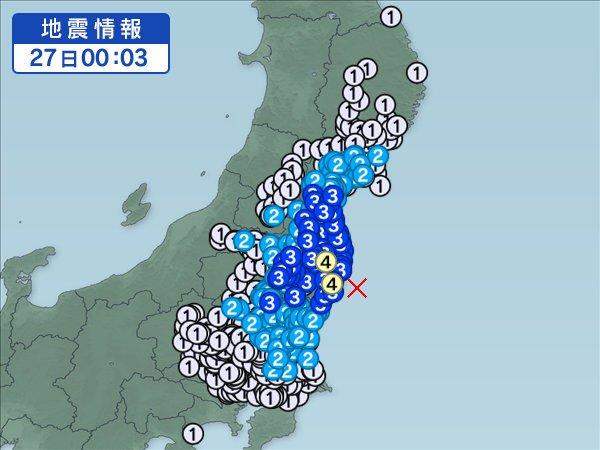 2月27日0時03分ごろ福島県沖を震源とする地震が発生。福島県で震度4。この地震による津波の心配はありません。→ https://t.co/LudFxMUxgL