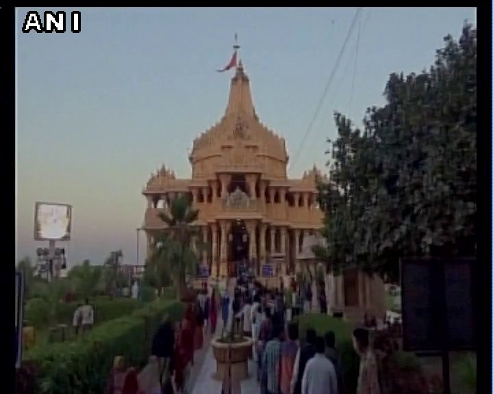 Gujarat: Security beefed up at Somnath temple after Gujarat ATS arrested two persons for alleged links with ISIS