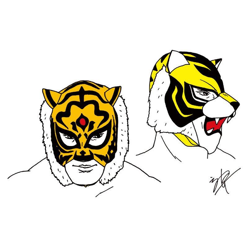 初代タイガーマスクと現在活躍中のタイガーマスクW。僕は初代のリアルタイム世代。個人的な感想ですが、初めて観たときのワクワ