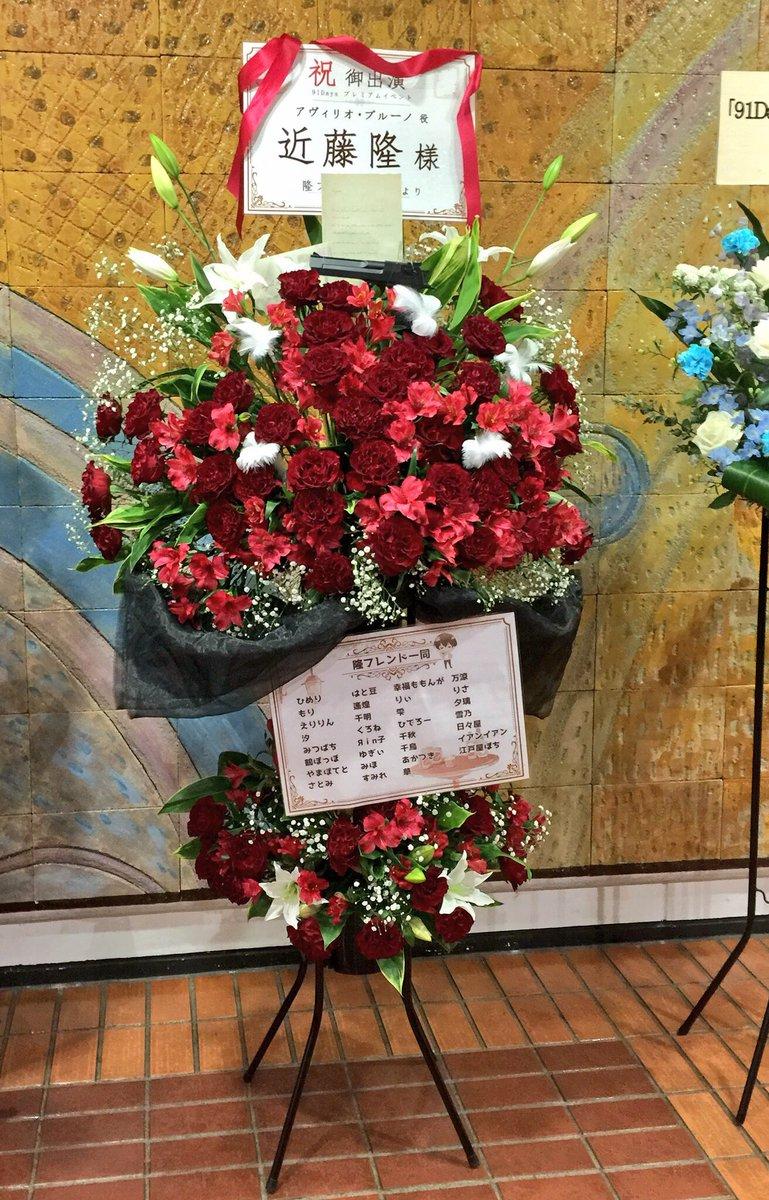 本日の91Daysプレミアムイベントにて近藤さんに贈ったお花のプレートを描いたりお手紙小物を作らせていただいてました〜!