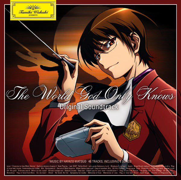 #なうぷれ God only knows 第三幕 - Oratorio The World God Only Knows