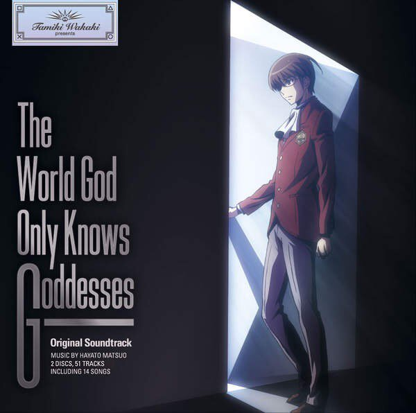#なうぷれ God only knows -Secrets of the Goddess- (Extract) - Or