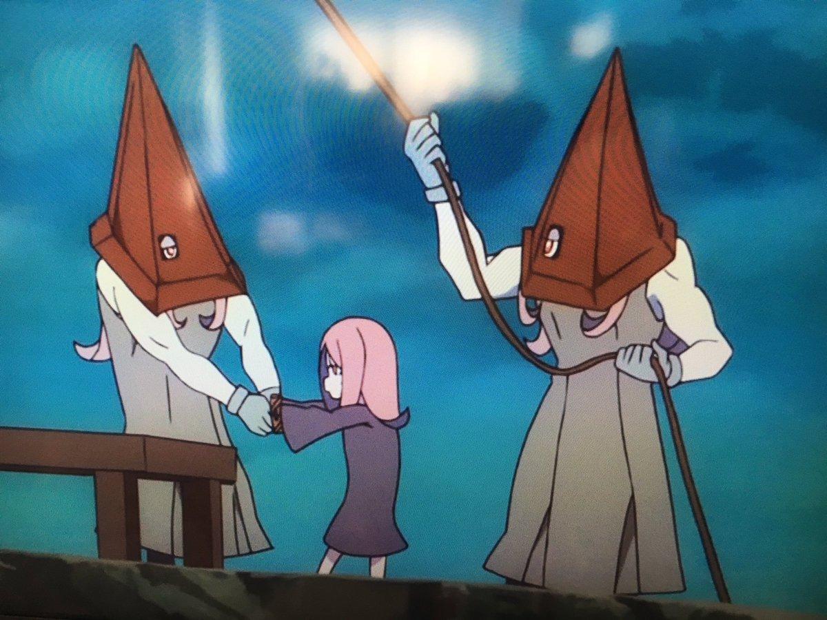 リトルウィッチアカデミアにサイレントヒルの三角様っぽいのが死刑執行人で出てるwなんてマニアックなチョイス!!