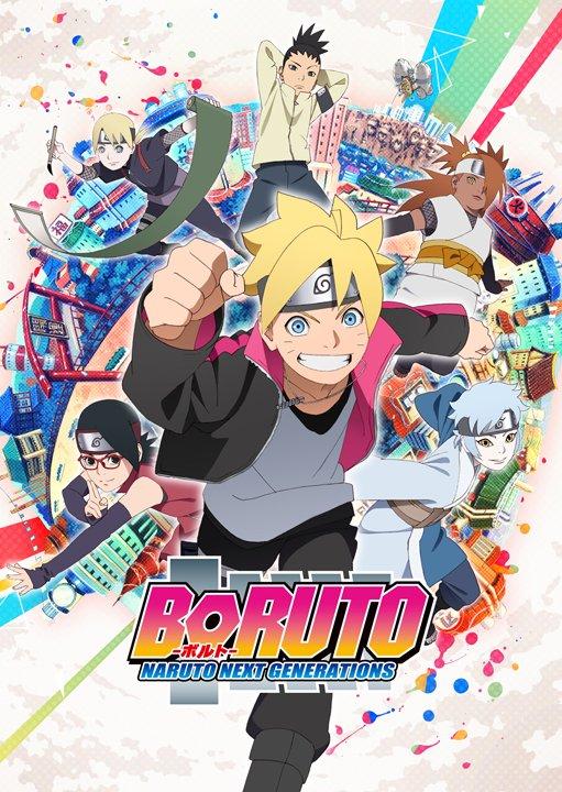 「BORUTO-ボルト- NARUTO NEXT GENERATIONS」 メインビジュアル&メインスタッフ・キ