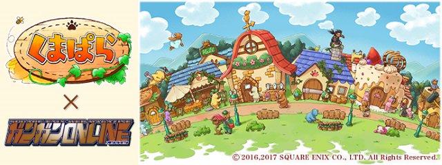 王道くまゲーム『くまぱら』×『ガンガン ONLINE』コラボイラスト企画開催  第一弾は『くまみこ』×『くまぱら』 -