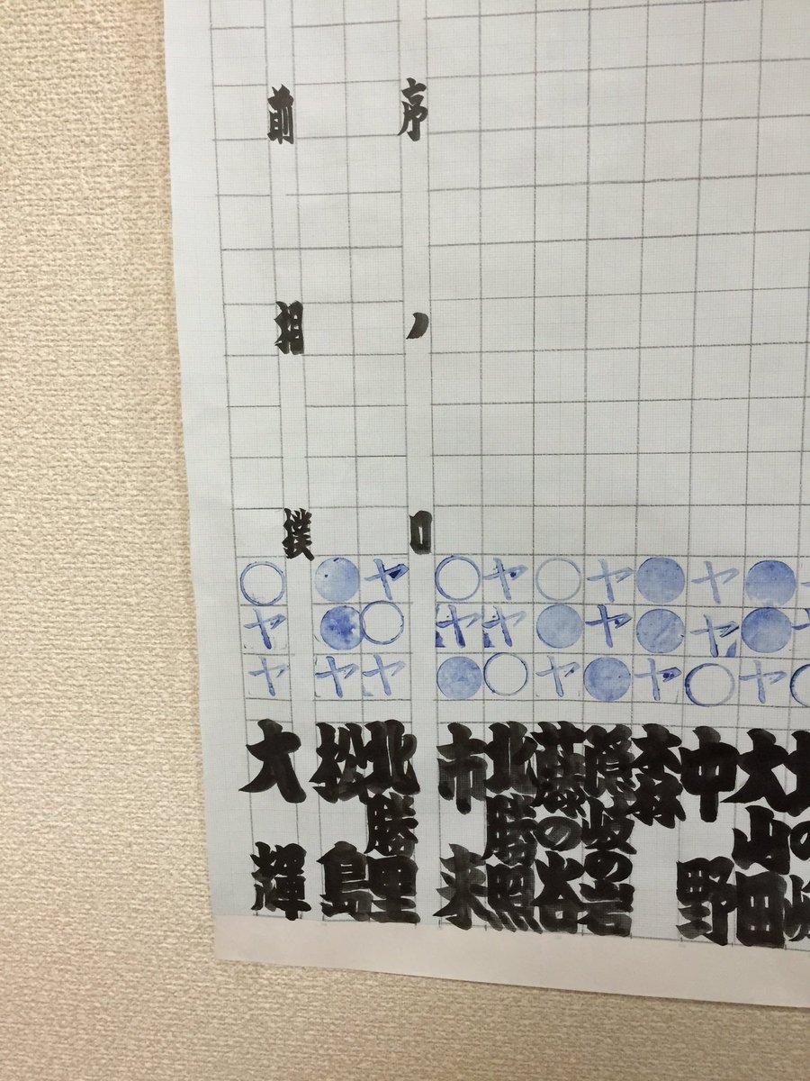 北勝富士大輝の画像 p1_27
