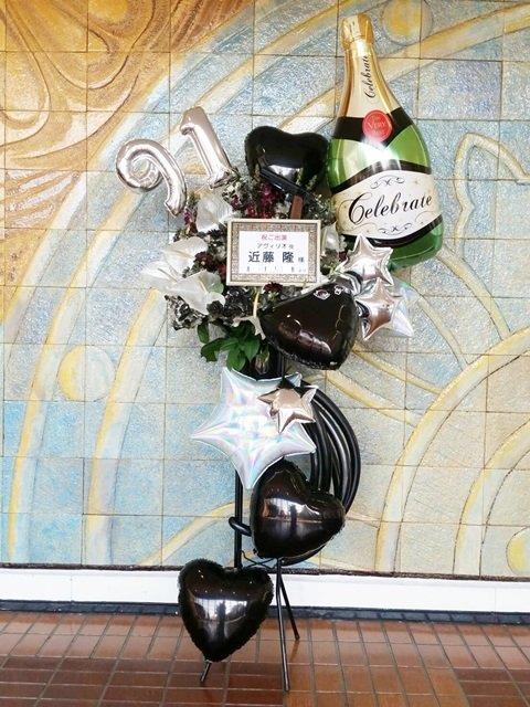 お花屋さんから写真が来ました。RさんとKさんには後程ラインで送りますね。こちらには編集した写真を置いておきます。91Da