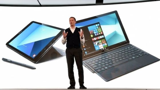 MWC 2017: Samsung unveils two new tablets but no phone