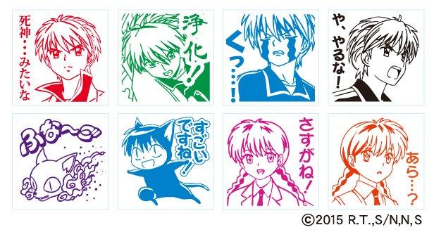 A66アニメジャパン先行販売商品●境界のRINNE スタンプ4月8日から第3シリーズがスタートします境界のRINNEのポ