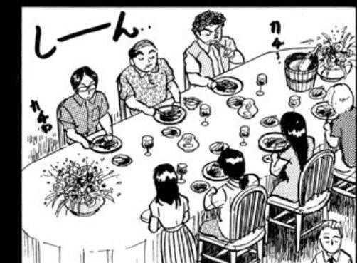 金田一少年の事件簿の食欲を全くそそらない食事シーン好き