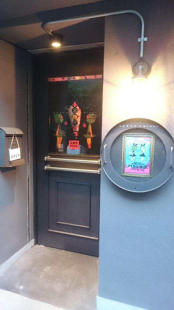 そしてまどマギ、物語シリーズ、ニセコイなどでお馴染みの劇団イヌカレーの展示を見てきました!入場料500円とお手頃でギフト