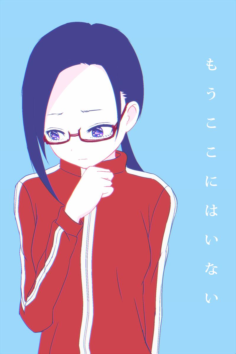 > 佐藤 早紀絵(亜人ちゃんは語りたい)  #odaibako